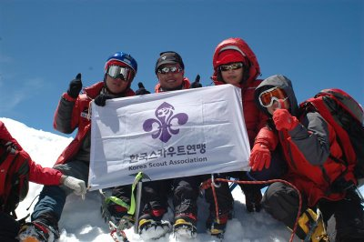Curiosidades Edelweiss – ¿Conoces uña montaña llamada Baden-Powell?