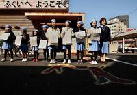 scouts_japonesas_articleimage